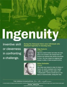 Traits Poster Series: Ingenuity