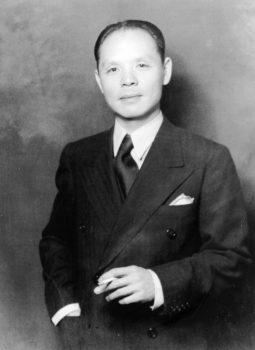 Holocaust Rescuer Feng Shan Ho