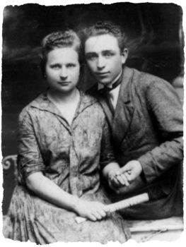 Holocaust Rescuer Vincas and Kastute Savickas