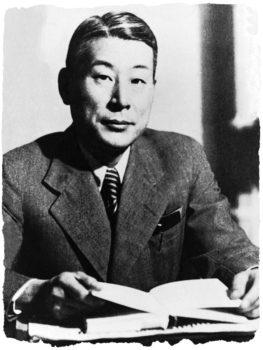 Holocaust Rescuer Chiune Sugihara