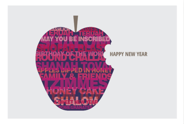Jewish New Year Cards - The Jewish Foundation for the ...
